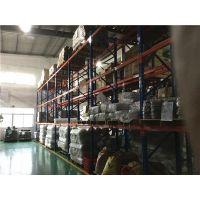 恒缘诚惠州食品行业重型货架定制价格横梁式货架订制效效果图