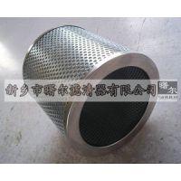 曙尔分离滤芯1203126不锈钢液压油滤芯
