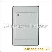 供应读卡器(图)/门禁读卡器IC/ID