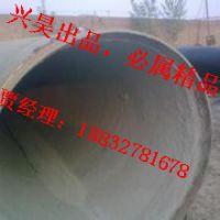 水泥砂浆防腐钢管厂家研发新成果