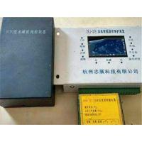 陕西榆林—志展ZFJ-3TE风机智能综合保护装置