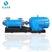 供应D型高压多级锅炉给水泵