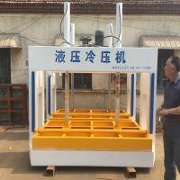 泰安鸿程 50吨木工冷压设备 家具制造机械
