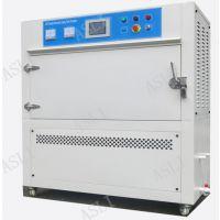 光伏电源紫外线老化试验箱