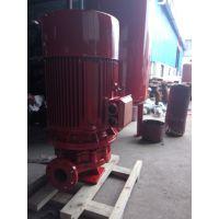 CCC认证消防泵厂家XBD9.8/20-100*7酒店消防泵批发流量温邦