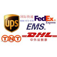 寄往美国 法国 新西兰 澳大利亚 韩国等DHL国际特价