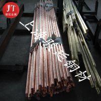 生产厂家的C14500碲铜圆棒