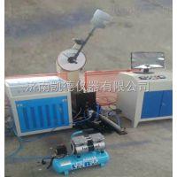 凯德仪器JB-W300DZ-80微机控制低温全自动金属材料冲击试验机