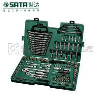 世达150件6.3x10x12.5MM系列综合组套 09510
