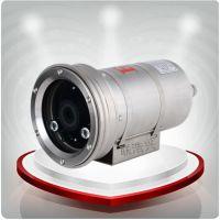 定西、陇南防爆摄像机/低照度/红外30米/200万像素任您选择
