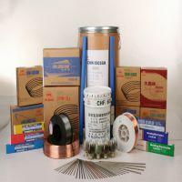 大西洋牌CHE507CrNi低合金钢焊条507CrNi低合金钢焊条