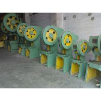 毕节40吨冲床、压力机厂家现货供应,贵州铜仁高速冲床价格