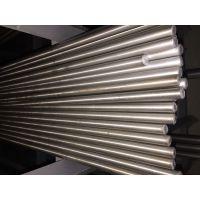 供应东莞深圳广州优质天工不锈钢光圆棒材440C 9Cr18Mo小圆棒