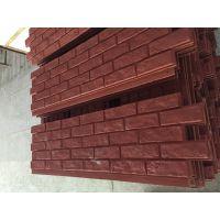 工厂直销PU聚氨酯文化石墙砖 源头厂家直销pu文化石墙板全国各地发货质保10年
