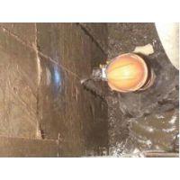 地下室渗漏水快速补漏=地下室堵漏工程施工