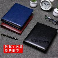宝利豪笔记本厂家供应a5商务活页笔记本定制 高档记事本本子