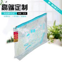 pvc塑料服装促销袋 礼品袋 收纳袋上海伟凯定制