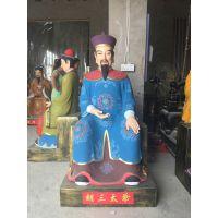 东莞原著佛像雕塑胡三太爷观音菩萨等出口佛像雕塑精致小巧可来图定制