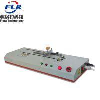 弗洛拉科技微机控制LED|SMD|SMT载带编带剥离强度试验机价格