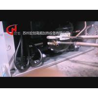 宏创高频专业生产高频加热电源