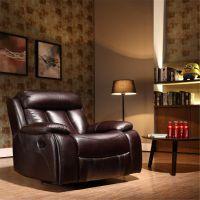 客厅简约功能沙发 头等太空舱真皮沙发 家庭影院功能沙发椅(CH-619)