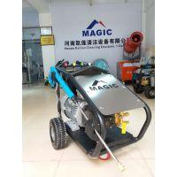 供应迈极MO30/15物业保洁高压清洗机