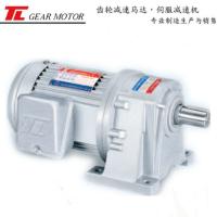 厦门东历电机PL50-3700-30S3卧式三相异步电动机4级齿轮减速电机YS3700W-4P