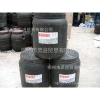 供应建筑沥青油膏,沥青防水油膏,沥青嵌缝油膏,沥青油膏