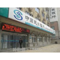 延安民生银行招牌制作_反光膜生产设备_3MSC1028贴膜