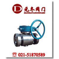 Q347Y超高压硬密封球阀、蜗轮固定式高压球阀