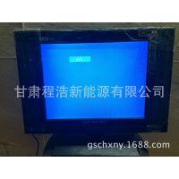 甘肃兰州、酒泉17寸LED电视机,太阳能光伏电视机