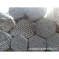 【厂家直销 品质保证】高质量大棚专用钢管 镀锌钢管 热镀锌钢管