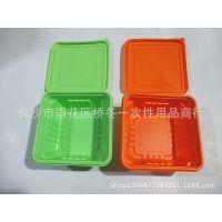 一次性饭盒.方型餐盒.单格餐盒.打包盒.塑料饭盒1套300个