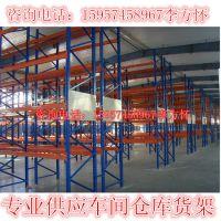 宁波钢导金属制品制造有限公司