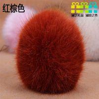 原产地批发定制兔毛球8cm时尚手机美容diy 包配饰挂件彩色毛球