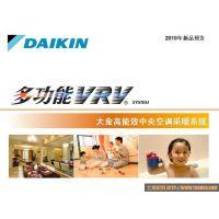 中央空调深圳大金中央空调VRVN全效系列报价新产品上市