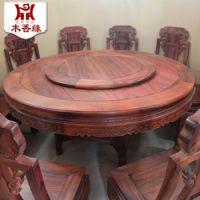 热销推荐红木仿古成套家具 红酸枝欧款圆形餐桌餐台 餐厅家具组合
