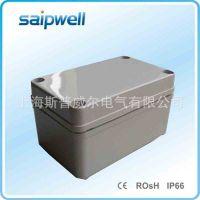 80*160*55接线盒/塑料防水盒/abs端子盒/室外防水盒