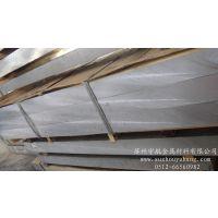 长期供应 进口2024合金铝板 耐高温高强度铝板 2024铝板