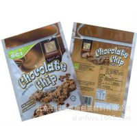 休闲食品包装袋 真空食品包装袋 通用透明塑料食品袋子