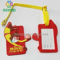《西游记大圣归来》上映活动礼品赠送 美尚礼品厂家定做大圣钥匙牌挂件 优质精美PVC软胶钥匙扣