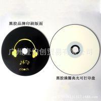 黑胶满圈高光可打印CD-R 黑胶CD-R 空白光盘 光碟刻录 50片简装