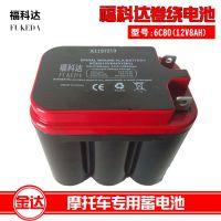 厂家直销铃木250摩托车专用8AH起动电瓶 摩托车卷绕电池