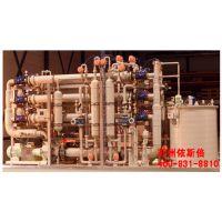 临沂废水处理中电渗析工艺的特点
