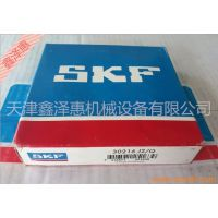 圆锥滚子轴承30211J2/Q 瑞典SKF进口轴承30211J2/Q SKF轴承供应商--天津鑫泽惠
