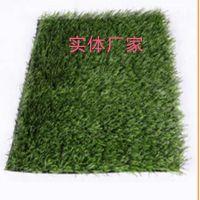 人造草 塑料 人工足球场假草皮 绿色人工草皮生产厂家