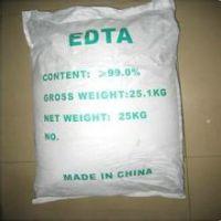 优质供应EDTA 二钠 四钠 优级品 工业级 洗涤专用 水处理专用 乙二胺四乙酸