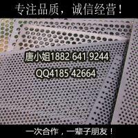 冲孔板厂家 冲孔板的规格 剪板折弯 不锈钢冲孔板加工