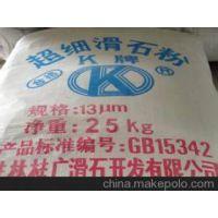 供应用于橡胶塑料,油漆陶瓷专用的,芭蕉牌K牌滑石粉批发,全国销售领先,东莞,惠州,深圳,广州直销