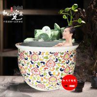 上海极乐汤生产厂家 高档澡堂泡澡缸 景德镇和艺陶瓷hy-34334